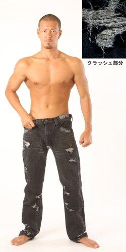 画像1: クラッシュジーンズ 銀糸xブラックデニム 【日本製】